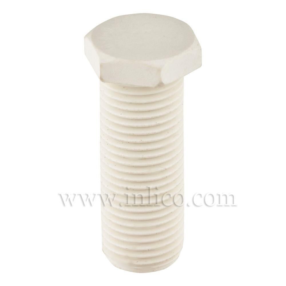 10MM PLASTIC NIPPLE WHITE - BLANK 25MM THREAD/OAL 28MM
