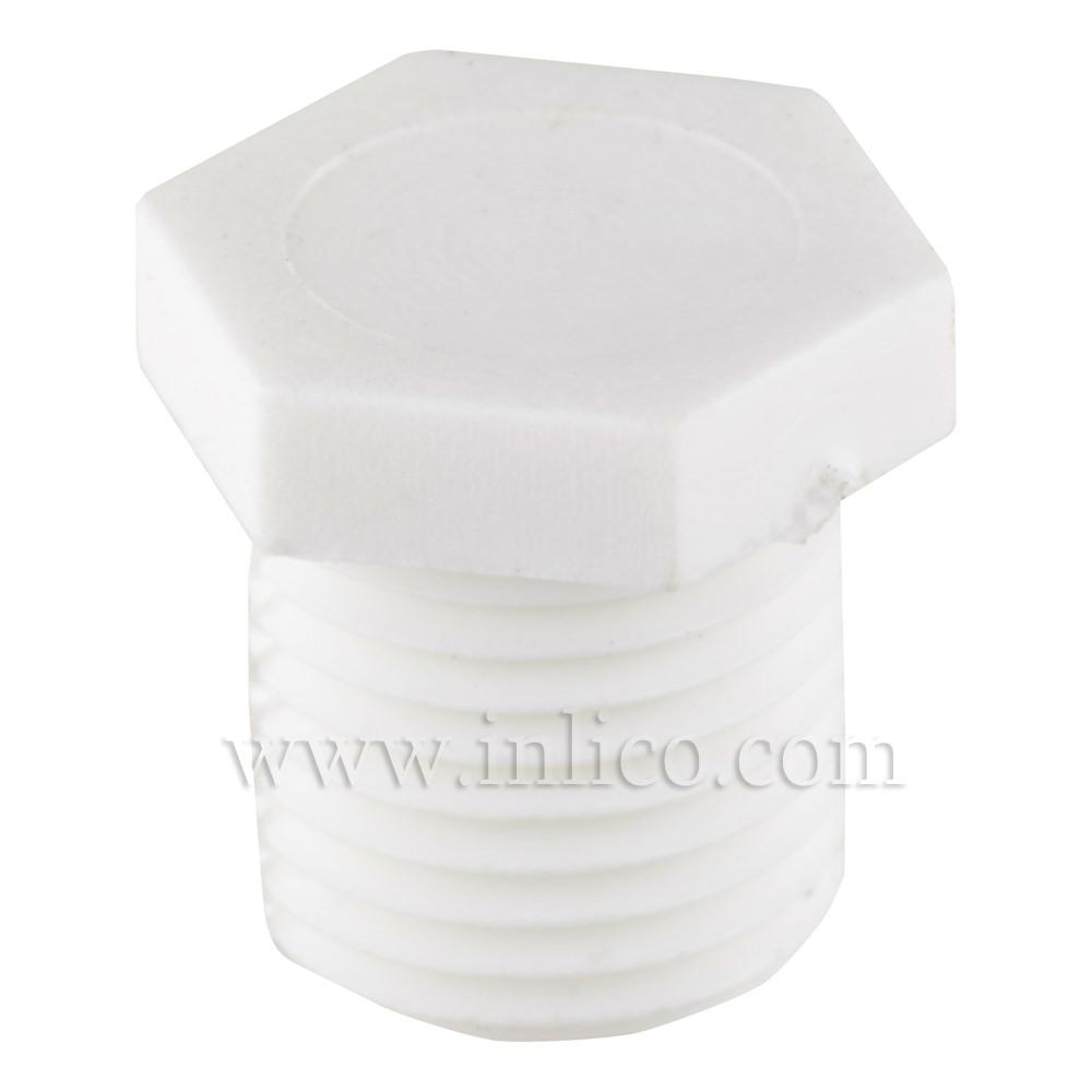 10MM PLASTIC NIPPLE WHITE - BLANK 10MM THREAD/OAL 13MM